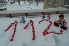 Lumest lumele 112